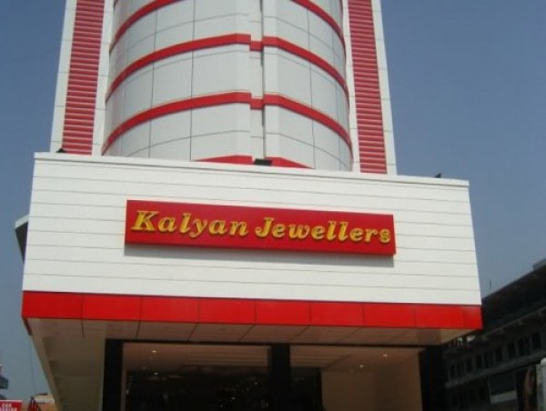 Kalyan Jewellers, Kozhikode in Beauty & Fashion shop , Mavoor Road,  ,Mavoor Road,  ,Kozhikode, Kerala , shopsind.com