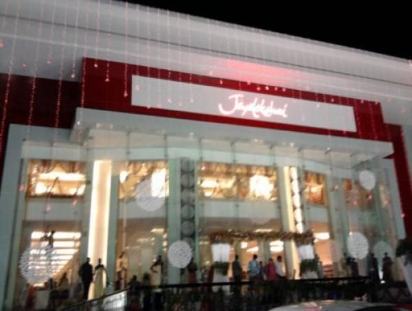 Jayalakshmi Silks in Beauty & Fashion shop , Kallai Road,  ,Kallai Road,  ,Kozhikode, Kerala , shopsind.com