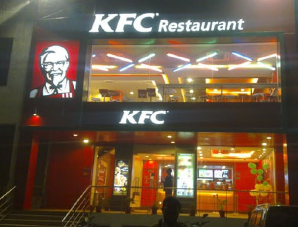 KFC Calicut in Food & Beverages shop ,  Holiday City Centre, Bank Road, Mavoor Road Junction, , Holiday City Centre, Bank Road, Mavoor Road Junction, ,Kozhikode, Kerala , shopsind.com