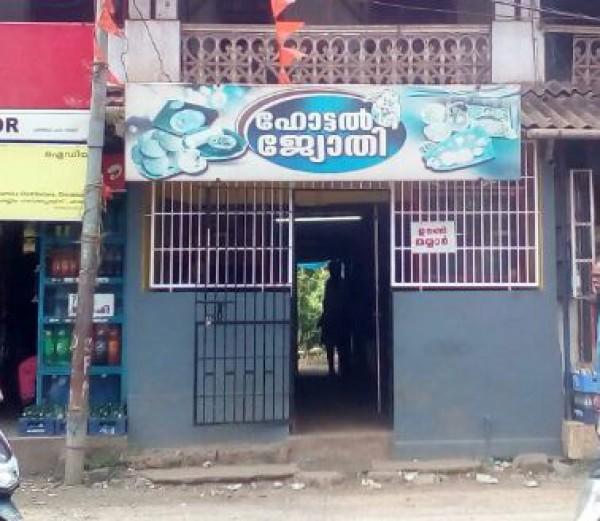 Hotel Jyothi in Food & Beverages shop , Eranholi Palam ,Eranholi Palam ,Kannur , Kerala , shopsind.com