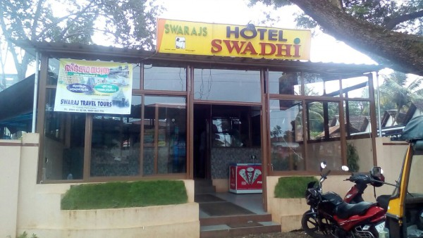 Hotel Swadhi in Food & Beverages shop , Near. Thottada Junction ,Near. Thottada Junction ,Kannur , Kerala , shopsind.com