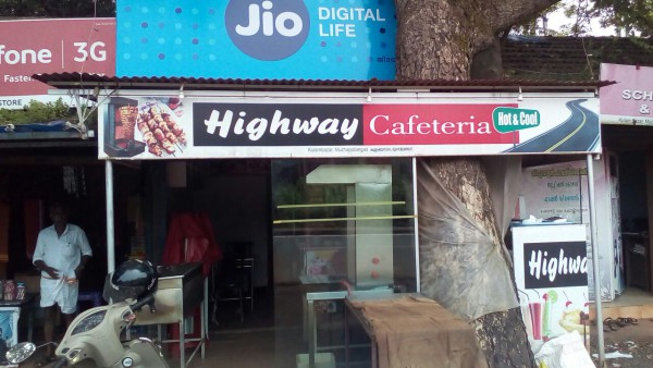 Highway Cafeteria in Food & Beverages shop , Kulambazar ,Kulambazar ,Kannur , Kerala , shopsind.com