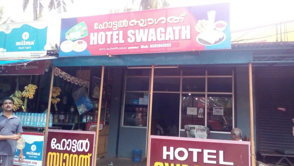 Hotel Swagath in Food & Beverages shop , Near. FCI ,Near. FCI ,Kannur , Kerala , shopsind.com