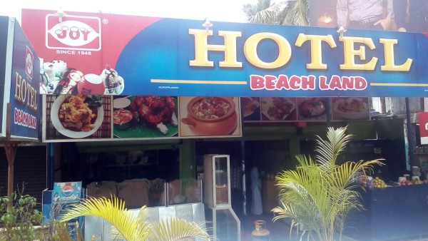 Hotel Beach Land in Food & Beverages shop , Near. Flyover ,Near. Flyover ,Kannur , Kerala , shopsind.com
