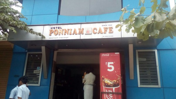 Hotel Poniyam Cafe in Food & Beverages shop , Chirakkara Junction ,Chirakkara Junction ,Kannur , Kerala , shopsind.com