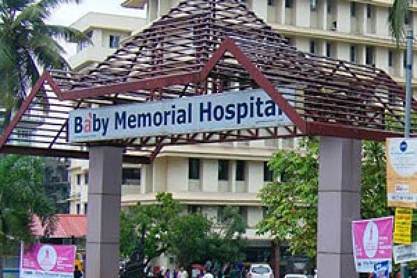 Baby Memorial Hospital in Health shop , Indira Gandhi Road, Arayidathupalam, ,Indira Gandhi Road, Arayidathupalam, ,Kozhikode, Kerala , shopsind.com